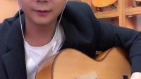 摇指技巧,朱丽叶吉他教学郭咚咚