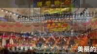 《德基吉蓝》表演唱/四川省十大歌曲/首届四川省十大歌曲颁奖晚会