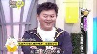 爱呦我的妈-改運趁現在~有心、人人都是風水達人!2013-01-24