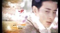 《被遗弃的秘密》(藏心术)湖南卫视版宣传片 演员篇