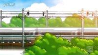 铁路安全系列公益广告-常识篇