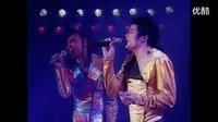 【崇敬的顺】MJ危险演唱会经典歌曲-不能停止的爱你