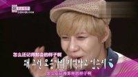 中字【SHINee综艺】20130511 我们结婚了 初恋夫妇 SHINee泰民 CUT