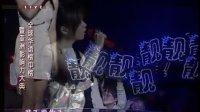 如果这就是爱情 第14届全球华语榜中榜现场版