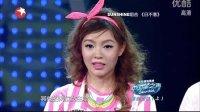 SUNSHINE组合《日不落》 中国梦之声 130615