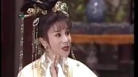 叶青歌仔戏 薛平贵与王宝钏 第03集_标清