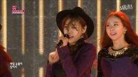 Nine Muses - Ticket_Dolls (130302 SBS YANGYANG K-POP CONCERT