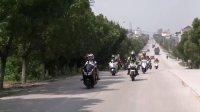 2013年7月13号,摩托车之家车队参加天柱山摩友会出发记录