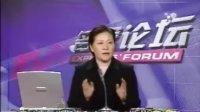 名家论坛 李左东国际贸易03