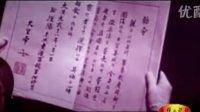 朝鲜电影:《安重根击毙伊藤博文》.(1977)
