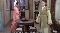 新梁山伯与祝英台 [罗志祥 梁小冰] 03