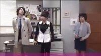 [韩剧]《哦.我的女人Oh.My.Lady》[韩语] 004集