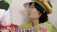 [060218]MBC.SS501.谢谢你养育我.第1集