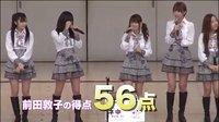 [A.A.A]Sakura_no_Shiori_Event_By_NeMousu_TVSP