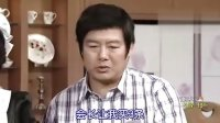 [韩剧]《绿色马车.》[韩语] 04集