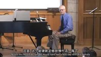 耶鲁大学开放课程:聆听音乐 03 节奏:音乐的基础