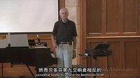 耶鲁大学开放课程:聆听音乐 01,导言