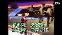 张国荣告别演唱会《侧面》