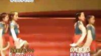 绛州网络电视台新绛县绚舞舞蹈艺术中心:吉祥谣