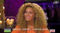 「碧昂丝年」Year Of Beyonce 2011年特别回顧影片