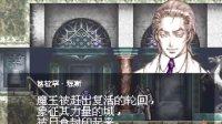 【恶魔城】晓月圆舞曲娱乐流程解说——1.荒城回廊