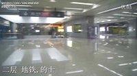 [ 2011-10-03 ] 深圳地区铁路中心客运站 深圳北站   --- By 科技小辛