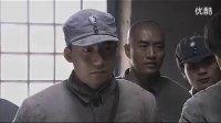 新亮剑-铁血军魂-政委赵刚剪辑08