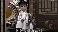 叶青歌仔戏[陈三五娘]第四集