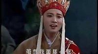 《西游记》唐僧抒怀  怀旧经典