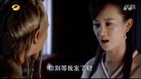 天涯明月刀 第01集