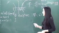 选修1-1(下)  2-1直线与圆锥曲线的位置关系