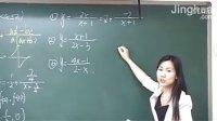 第2讲函数的值域-1   函数(综合应用篇)