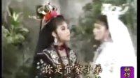 福星闯江湖(伴鬼闯江湖)3