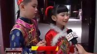 """福建省首届""""丹桂奖""""少儿曲艺大赛决赛开赛"""