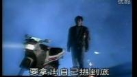 王杰-孤星