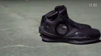 Air Jordan 2010- Behind The Design