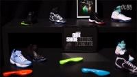 Air Jordan 2012- Behind The Design