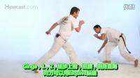 Capoeira卡波拉教学视频第20集:卡波拉高级动作 - Pisao(腿法、腿击技、侧身直踢)