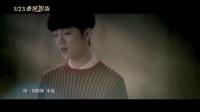 【CHD】鹿晗-我们的明天MV(官方完整版)