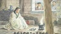 南韓。新羅王國王子。金喬覺。金地藏