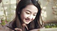 Mi2(张木易 MiKi)- 做你的微光(官方MV)