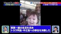 150119 YOUは何しに日本へ? 1月19日
