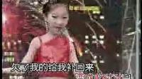 【视频:吴依琳《嘻刷刷》】MV