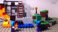 [第二集]乐高minecraft-我的世界:史蒂夫的危机