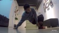 【舞者联盟344】breaking教学:花式footwork第6套(bboy小武)