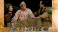 朝鲜歌剧《党的好女儿》主题歌