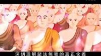 千集动漫《释迦牟尼佛的故事》 高清39