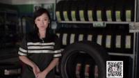 爱车帮20150714期 教你看懂轮胎上的密码