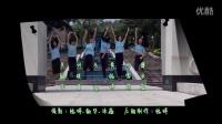 微视频作业:奋斗的青春