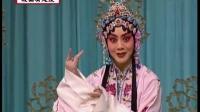 京剧《凤还巢》李胜素(梅派头牌 精彩绝伦)